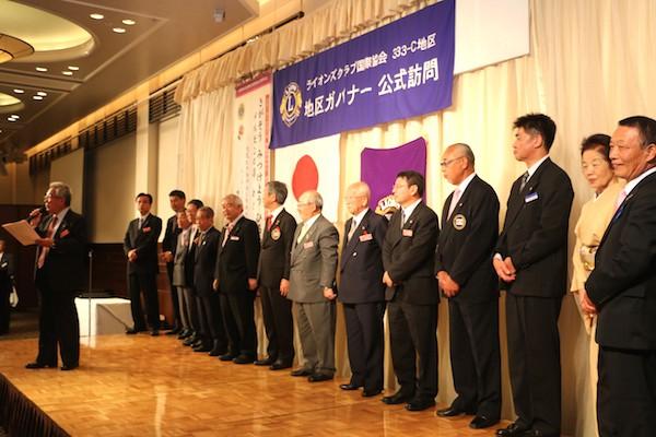 20151101_ガバナー公式訪問合同例会_4
