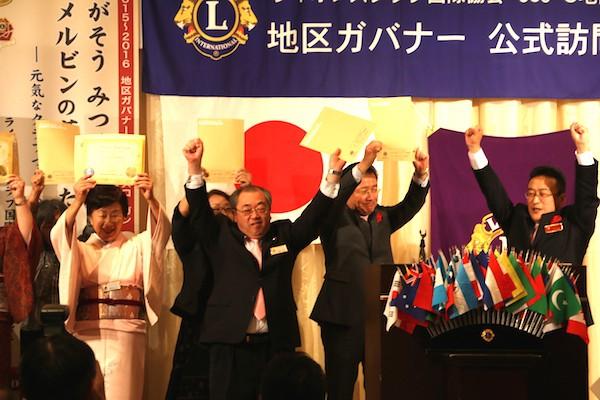 20151101_ガバナー公式訪問合同例会_2