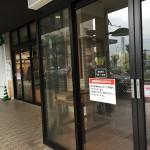 20160625_熊本震災状況_2