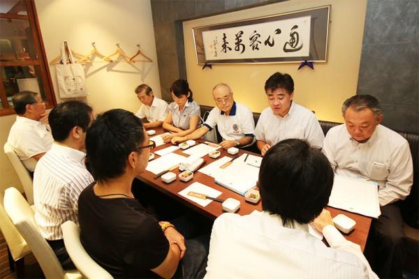 meeting_001