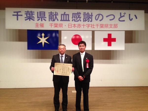 20151020_献血活動表彰式_1