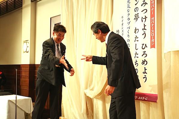 20151101_ガバナー公式訪問合同例会_6