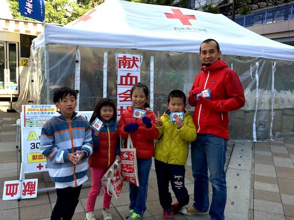 20160124_献血支援活動_1