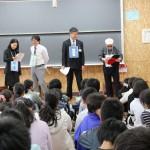 20160219_薬物防止教室_見明川小学校_1