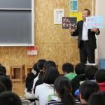 20160219_薬物防止教室_見明川小学校_7