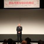 20160416_がん講演会_5