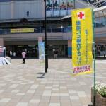 20160522_献血_1