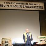 20160603_結成30周年記念祝賀会_20