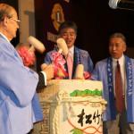 20160603_結成30周年記念祝賀会_25