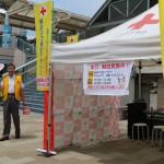 20160612_献血支援活動_4